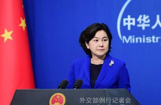 درخواست تازه چین درباره برجام