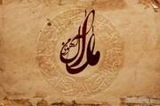 انیس الدوله «آهوی من مارال» انتخاب شد/سوگلی ناصرالدین شاه