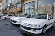 ریزش برقآسای قیمت خودرو /سمند ال ایکس 175 میلیون شد