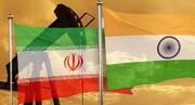 هند خواستار از سرگیری واردات نفت از ایران است