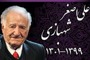 ببینید | ویدئویی دیده نشده از شیوه انتخاب یک بازیگر خاص توسط حمید جبلی و ایرج طهماسب