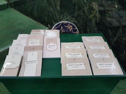 بررسی بودجه ۱۴۰۰ در جلسه روسای کمیسیونها و هیات رئیسه مجلس