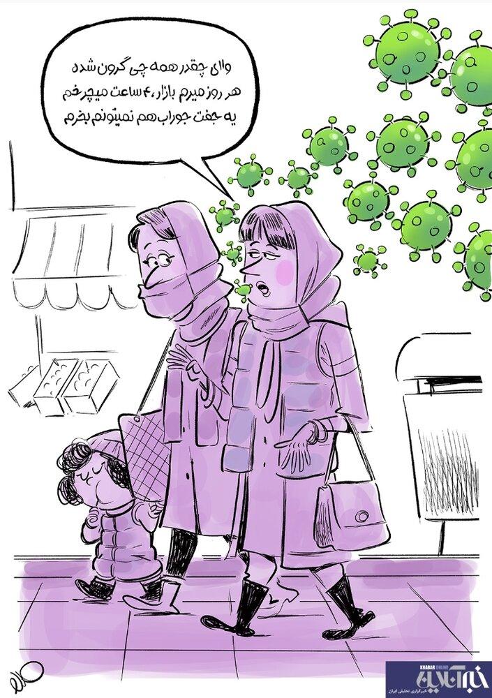 دلیل وضعیت قرمز کرونایی تهران را ببینید!