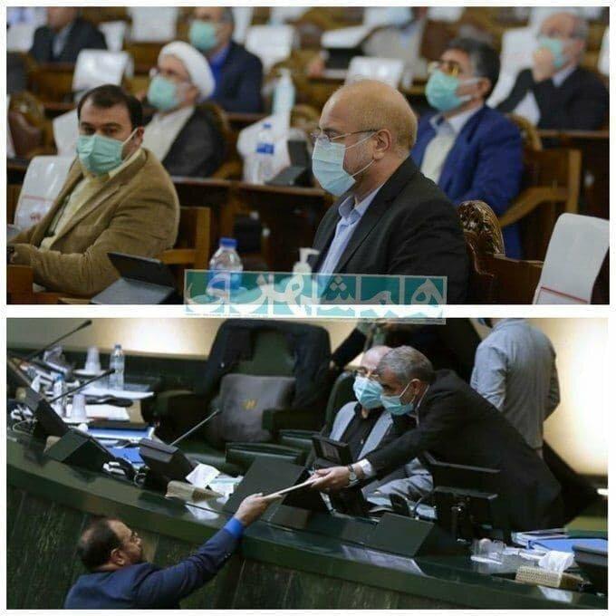 5501614 - عکسی از رفتار عجیب قالیباف در روز تقدیم بودجه ۱۴۰۰ به مجلس