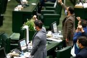 دست انداز هستهای مجلس برای کشور /لغو تحریمها یا بازگشت به فصل هفتم شورای امنیت؟