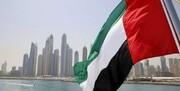 امارات رسما صدور روادید برای صهیونیستها را آغاز کرد