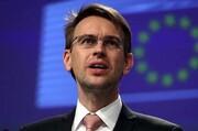 اتحادیه اروپا از برگزاری نشست کمیسیون مشترک برجام خبر داد