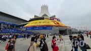 «نمایشگاه بی پایان چین – آ سه آن»؛ گواه عزم چین در اجرای سیاست درهای باز