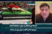 ببینید | افسر سابق آمریکا: ترور پروفسور فخریزاده تلهای برای ایران بود!