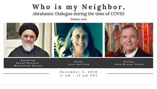 برگزاری نشست مجازی «همسایه من کیست؟» با حضور روحانی ایرانی مسلمان، کشیش مسیحی و خاخام یهودی
