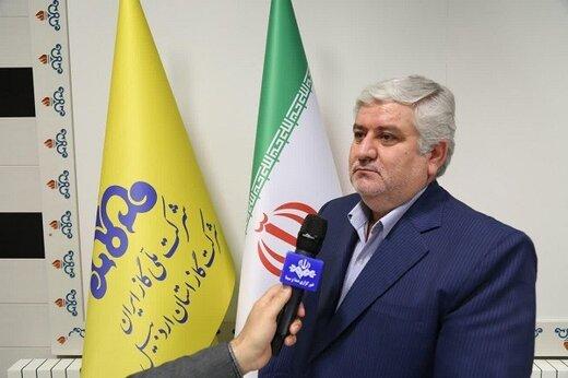 استفاده از خدمات غیر حضوری شرکت گاز استان اردبیل