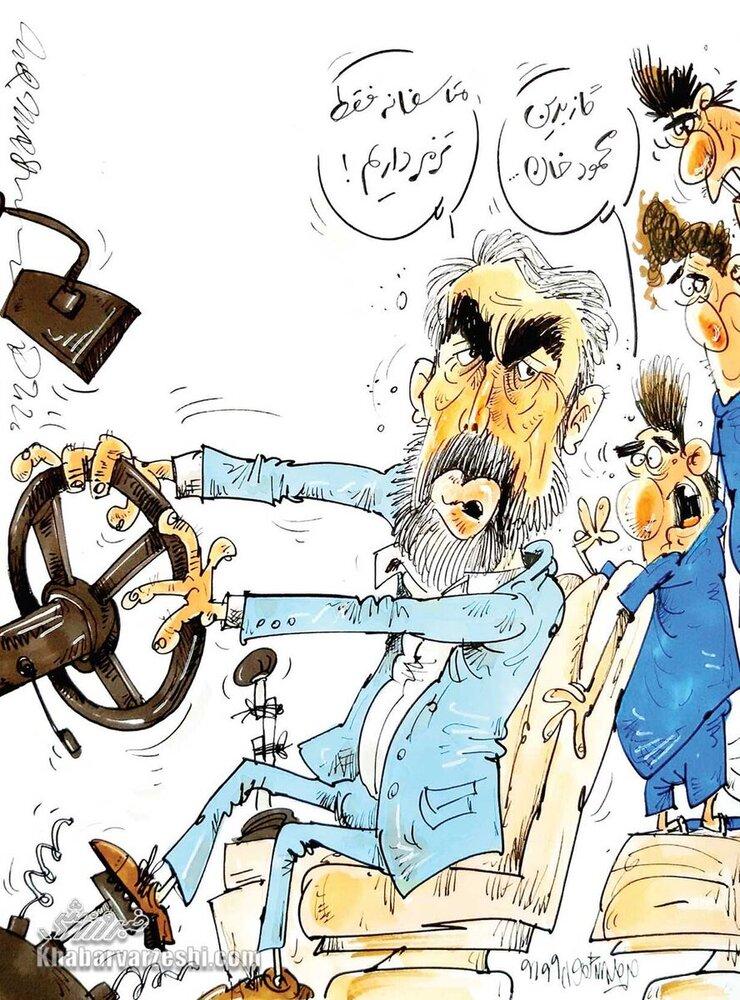 وضعیت ماشین زیرپای محمود فکری رو ببینید!