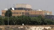 واکنش آمریکا به خبر خروج دیپلماتهایش از عراق