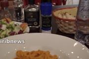 ببینید | ایتالیاییها نمکگیر ایرانیها شدند