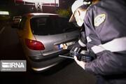 ببینید | 6 ماه تا یک سال حبس در انتظار مخدوشکنندگان پلاک خودروها