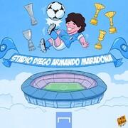 خانه جدید مارادونا را ببینید!