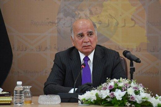 روایت وزیرخارجه عراق از دلایل بیثباتی در منطقه