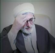 نشست مجازی « احیاگر فقه سیاسی یا روشنفکر دینی؟» در چهلمین روز درگذشت استاد فیرحی