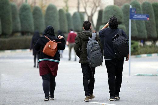 ۲۵ مهر، آغاز ثبتنام وامهای دانشجویی