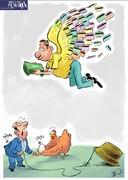 ببینید میلیاردرهای ایرانی چطور مالیات را دور میزنند؟