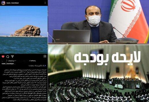 دریاچه ارومیه همواره در لوایح بودجه دولت تدبیر و امید جایگاه ویژه ای داشته است