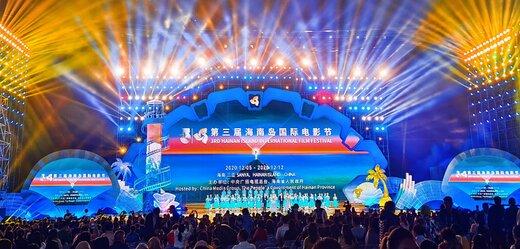سومین دوره جشنواره بینالمللی فیلم «های نان» در چین آغاز شد