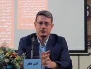 نویسنده روس خوششانس در ایران
