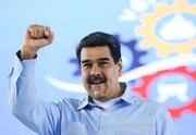 مادورو: ترامپ را شکست دادیم