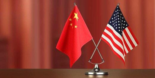 تحریمهای جدید چین علیه آمریکا