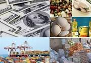 تاثیر تحولات نرخ ارز بر قیمت مرغ