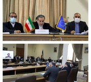 پنجمین دور گفتوگوهای ایران و اتحادیه اروپا برگزار شد
