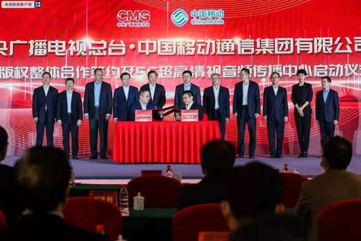 راهاندازی سامانههای جهانی رسانهای در چین