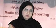 ترور گوینده زن تلویزیون در افغانستان