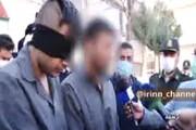 ببینید | دستگیری عاملان زورگیری و سرقت خشن در کرمانشاه