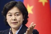چین مقامهای آمریکا را تحریم میکند