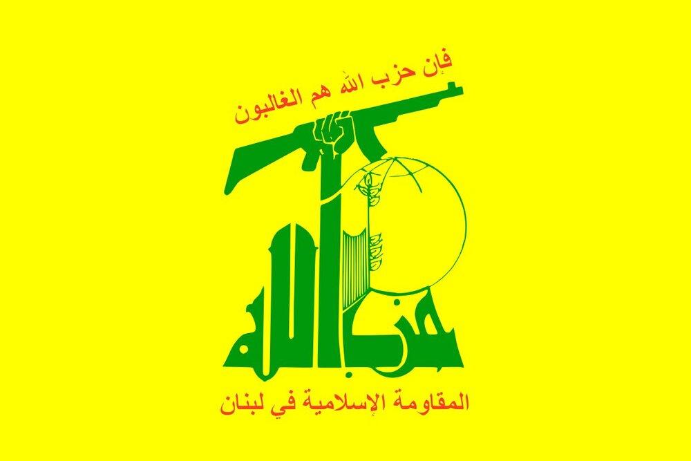 لاوروف با هیأتی از جنبش حزبالله لبنان دیدار کرد