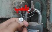 بازداشت ۳ نفر و پلمب کافهای در شیراز که در شب عزا جشن تولد گرفته بود