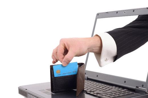 هک گسترده حسابهای بانکی و کارتهای اعتباری در مازندران