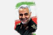 خبرهای مهم درباره مجازات عاملان و آمران ترور سردار سلیمانی