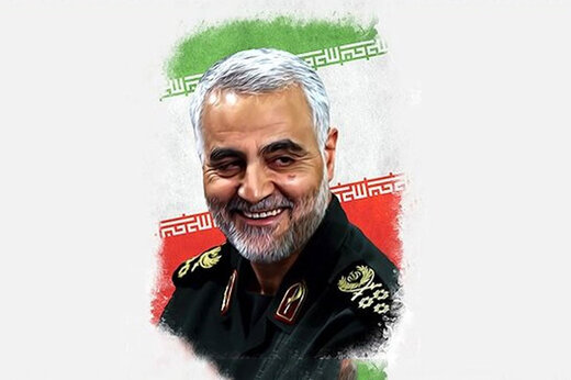 اولین تصویر از کارت ملی سردار سلیمانی
