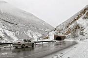 هشدار نارنجی هواشناسی/ برف و باران در راه است