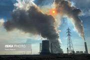 رئیس فراکسیون محیط زیست مجلس: نیروگاه مازوتسوز در تهران ۱۲۰ برابر حد مجاز آلایندگی تولید میکند