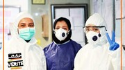 "24 films with theme of Coronavirus in ""Cinema Verite"""