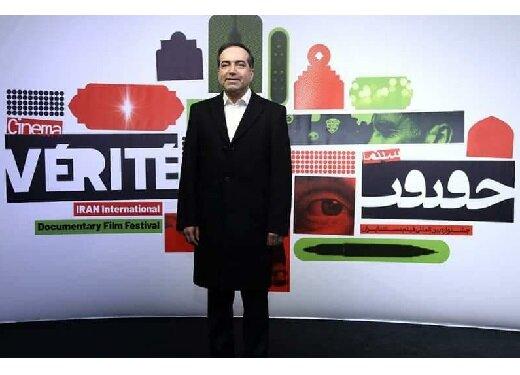 پیام رییس سازمان سینمایی به جشنواره سینماحقیقت