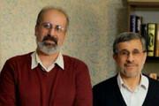 ببینید | وقتی مشاور احمدینژاد فرق بین مسیح و قاتل سریالی را نمیداند