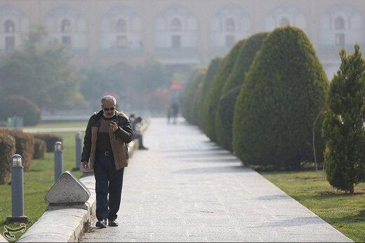 اصفهان بنفش شد/رحمت الهی تنها درمان آلودگی هوا!