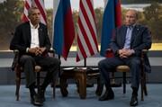 توصیه مشاور سابق اوباما به بایدن درباره روسیه:مسکو را تحقیر نکن!