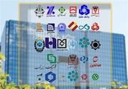 خط و نشان سازمان بازرسی برای بانکهایی که سود کلان میگیرند