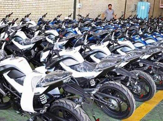 قیمت روز انواع موتورسیکلت موجود در بازار