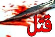 آغاز تحقیقات پرونده قتل دختر جوان توسط پدرش در مهردشت اصفهان